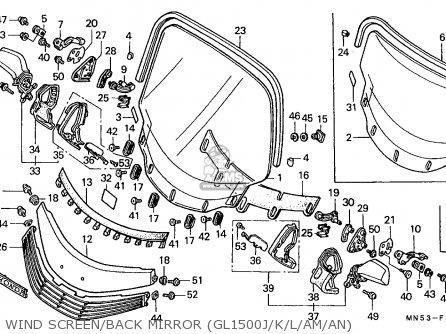 Honda Gl1500 Goldwing 1989 (k) Germany / Kph parts list