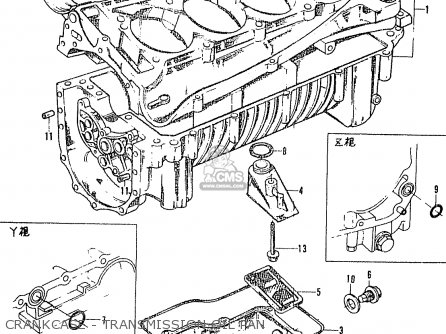 Honda N1300 Coupe 77 (7 Series) parts list partsmanual