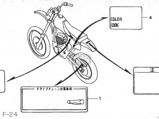 Honda XR100R 2000 (Y) JAPAN HE03-200 parts lists and