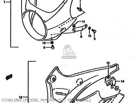 Suzuki GS500E 1989 (K) (E01 E02 E04 E15 E16 E17 E21 E22