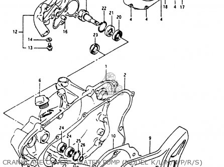 Suzuki Rm80 1994 (xr) parts list partsmanual partsfiche