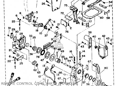Yamaha 115/130TRR 1993 parts lists and schematics