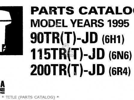 Yamaha 40/50ER-90/115/200ETR(T)- JET DRIVE 1995 parts