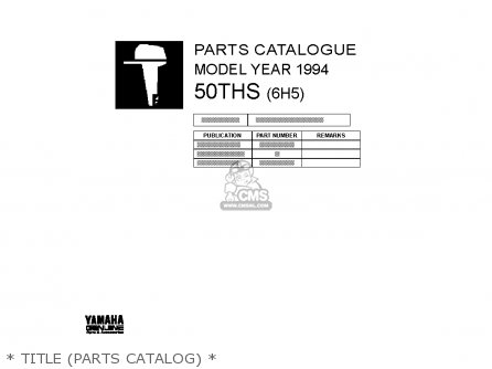 Yamaha 50ths 1994 parts list partsmanual partsfiche
