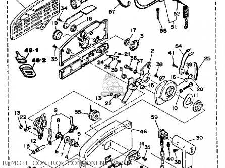 Yamaha Pro V 150g 1988 parts list partsmanual partsfiche