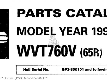 Yamaha WVT760V 1997 parts lists and schematics