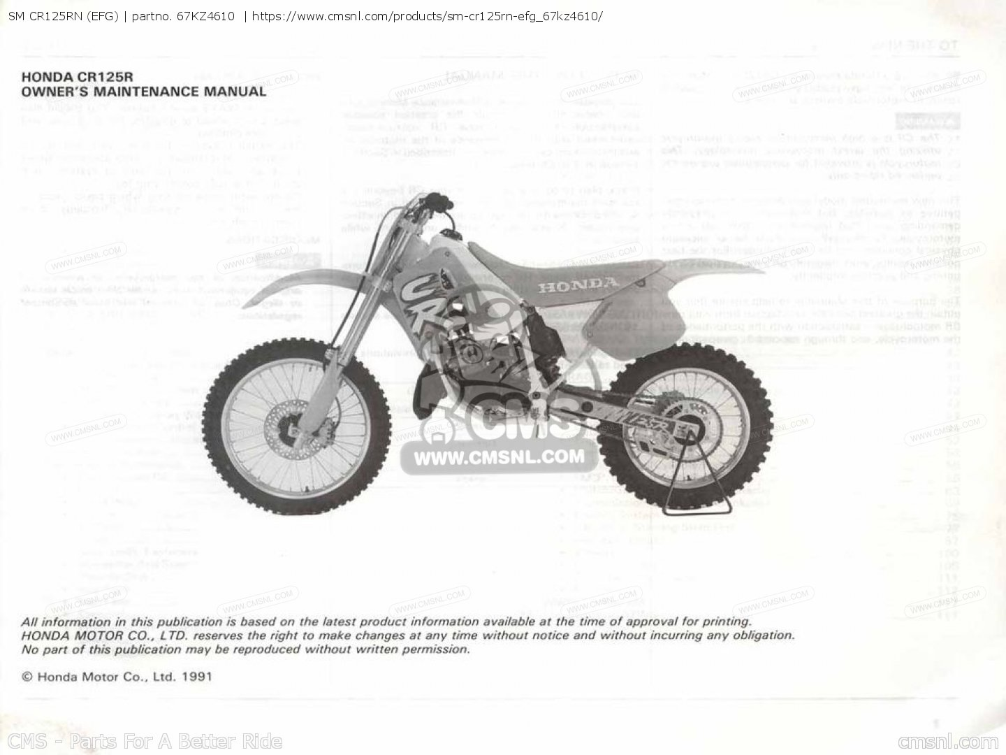 Sm Cr125rn (efg) Shop Manuals 67KZ4610