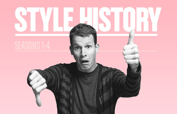 the complete style history
