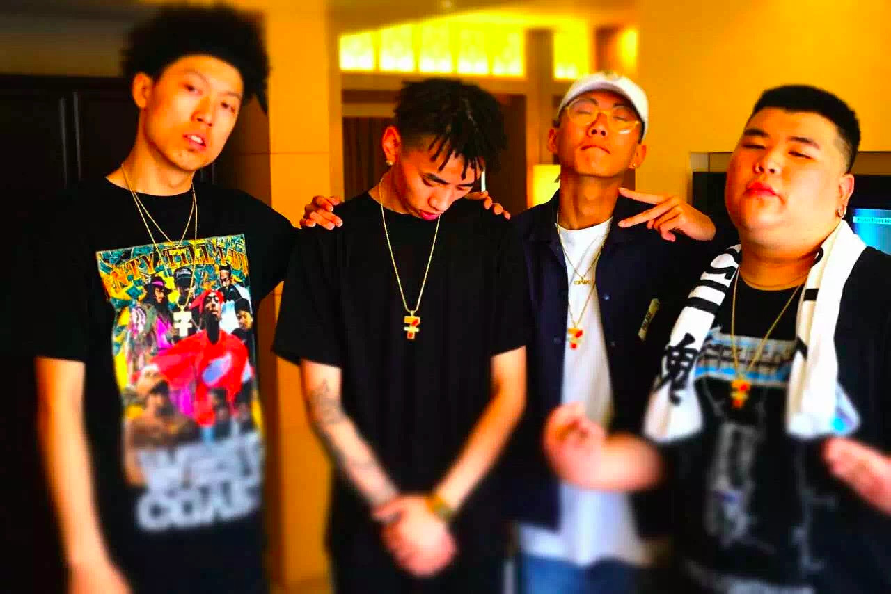 Image result for higher brothers
