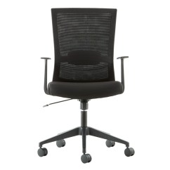 Container Store Chair Anti Gravity Chairs Black Mesh Office The