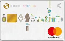 【行動支付介紹】臺灣Pay是什麼?可以綁定哪些信用卡、金融卡 | Money101.com.tw
