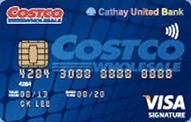 2020國泰世華COSTCO聯名卡最新優惠|Money101.com.tw