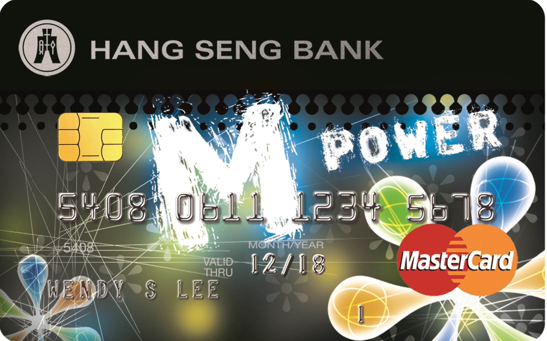 恒生MPOWER 卡| MoneyHero.com.hk