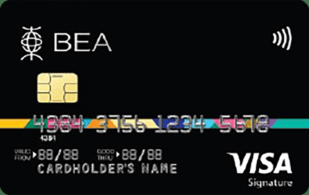 東亞 BEA Visa Signature卡: 年費﹑回贈及迎新優惠 | MoneyHero