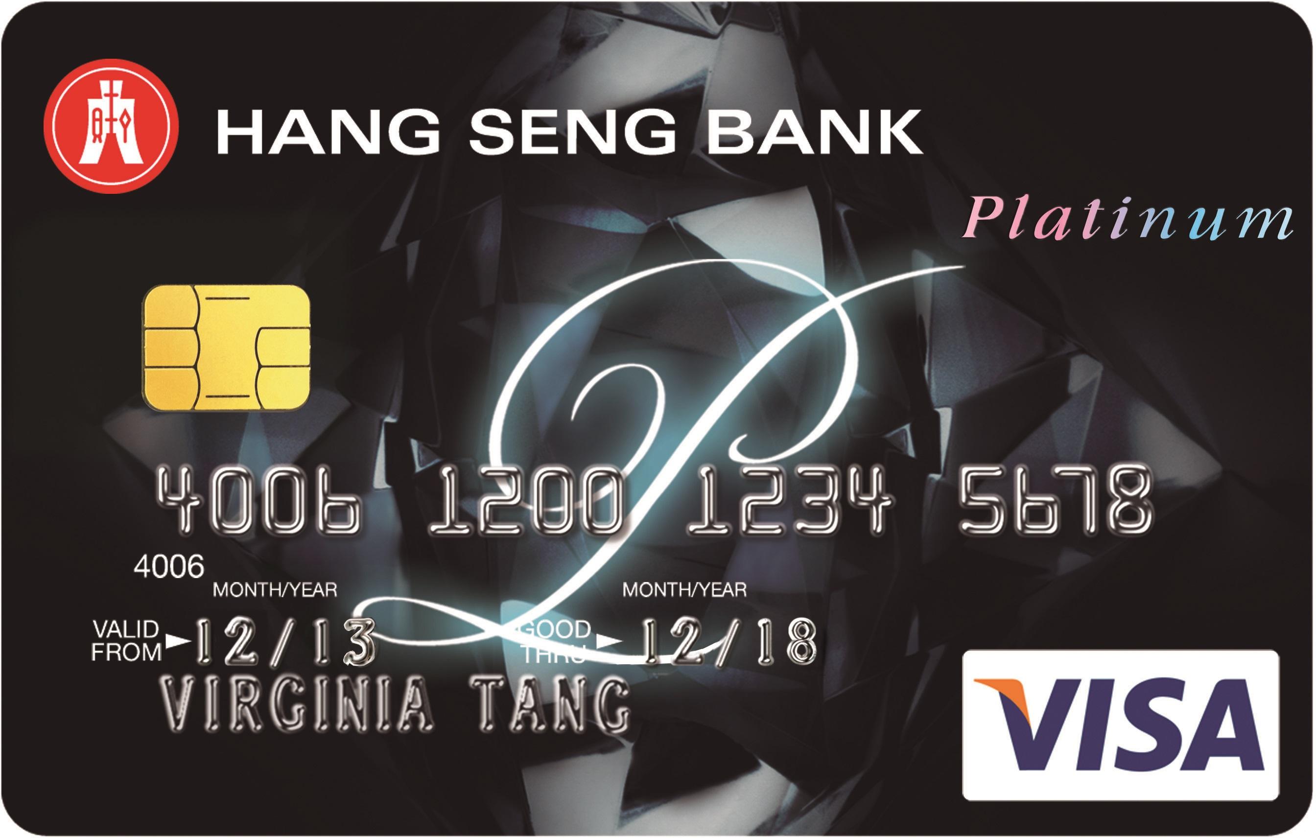 恒生Visa白金卡| MoneyHero.com.hk