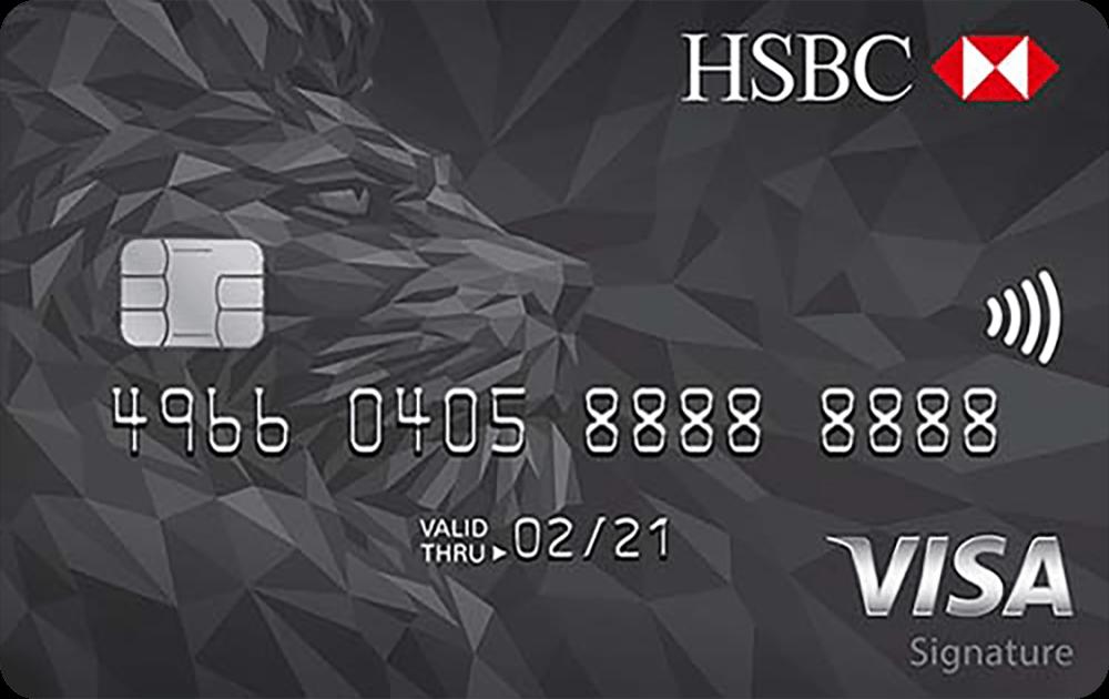 匯豐Visa Signature卡: HSBC優惠及年費詳情 2019 | MoneyHero