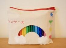Rainbow Cut Pencil Case Pouch Purse Wallet