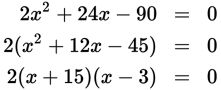 SAT Math Multiple Choice Question 480: Answer and