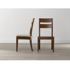 Kitchen Chairs Wood Ergonomic Chair Kuching Basque Honey Dining And Cushion Crate Barrel