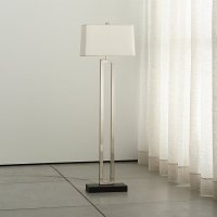 Duncan Antiqued Silver Floor Lamp | Crate and Barrel
