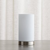 Glow Cylinder Table Lamp | Crate and Barrel