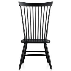 Black Side Chair French Country Dining Chairs With Arms Marlow Ii Maple Reviews Crate And Barrel