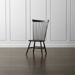 Crate And Barrel Rocking Chair Leather High Back Marlow Ii Black Maple Dining Reviews