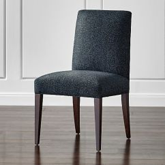 Dining Chairs With Arms Upholstered Eames Rocking Chair Miles Reviews Crate And Barrel
