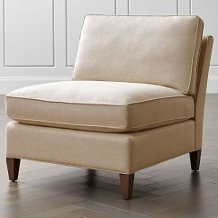 Crate And Barrel Armless Chair Rv Captain Chairs For Sale Montclair Reviews