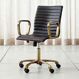 wood and leather office chair used conference room chairs for sale solid furniture crate barrel ripple black with brass frame