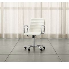 Office Chair Steel Base With Wheels Desk Decorative Ripple Ivory Leather Chrome Reviews Crate Rippleivoryofficechairshs15 1x1