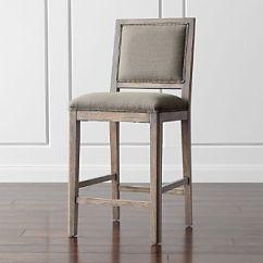 Macy Stool Chair Grey Best Art Studio Bar Stools And Counter Wood Metal More Crate Barrel Sonata