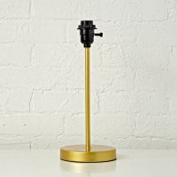 Mix and Match Gold Table Lamp Base | Crate and Barrel