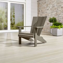 Gray Adirondack Chairs Tiffany Blue Chair Covers For Sale Vista Ii Slate Grey Reviews Crate And Barrel