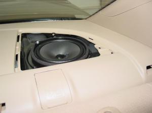 20062011 Honda Civic Car Audio Profile