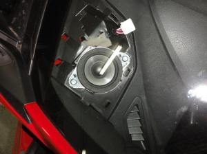 2013up Subaru BRZ Car Audio Profile