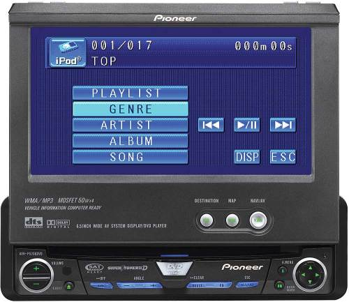 small resolution of pioneer avh p5700dvd dvd cd receiver with 6 5 lcd monitor at crutchfield