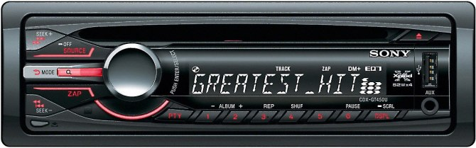 sony xplod cdxgt450u cd receiver at crutchfield