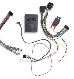 axxess gmos lan wiring interface connect a new car stereo and axxess gmos lan 04 wiring [ 1000 x 946 Pixel ]