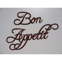 Custom Made Bon Appetit Words Large Metal Wall Art Antique ...