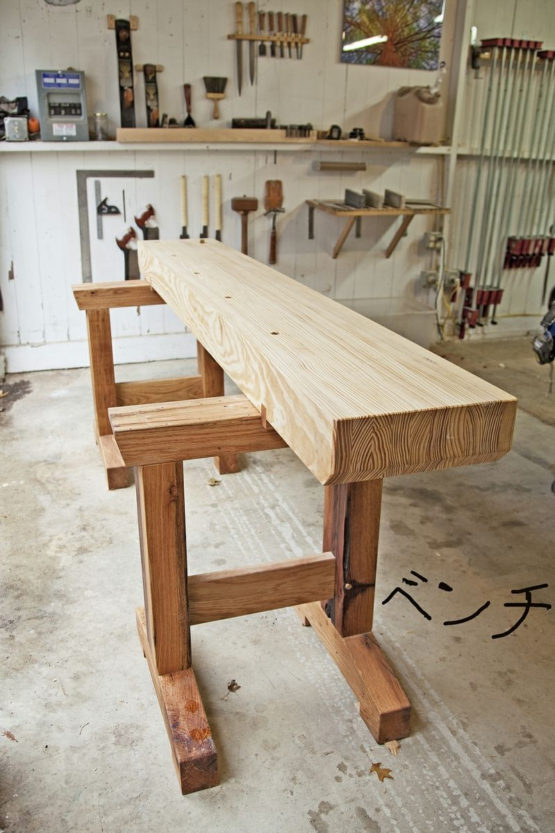 Hand Made Japanese Inspired Workbench By Bentleymade