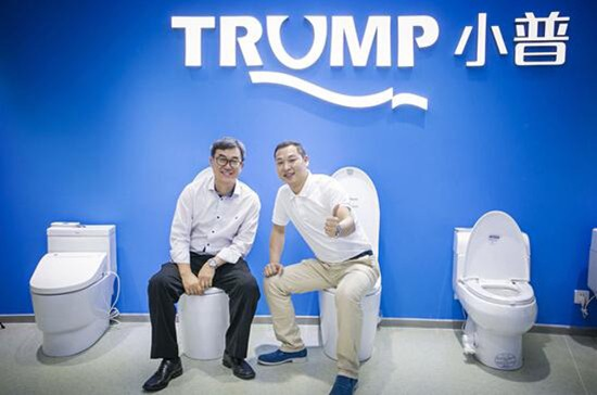 trump_toilets2_1_.jpg