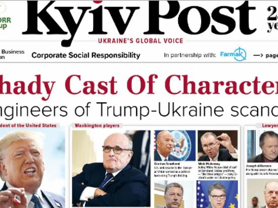 kyiv-post-giuliani-trump-ukraine.png
