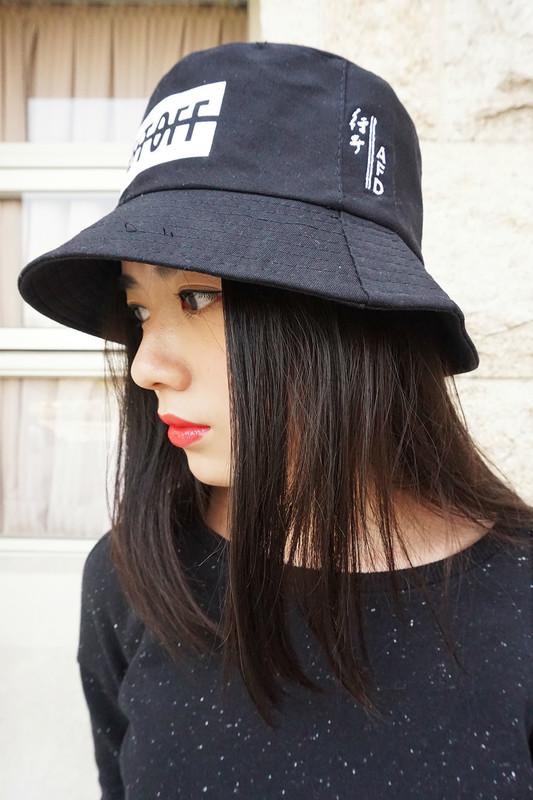 行者XAFD漁夫帽的穿搭資訊 | Dappei