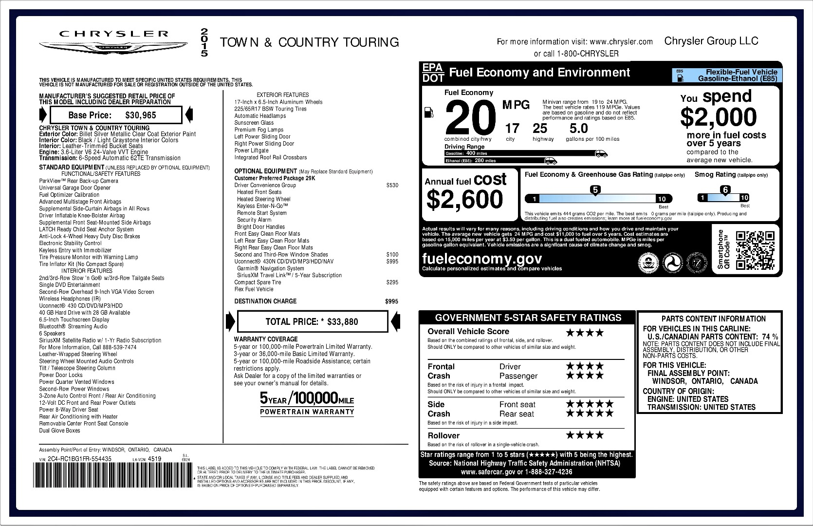 2015 CHRYSLER TOWN & COUNTRY Printer Friendly Flyer.