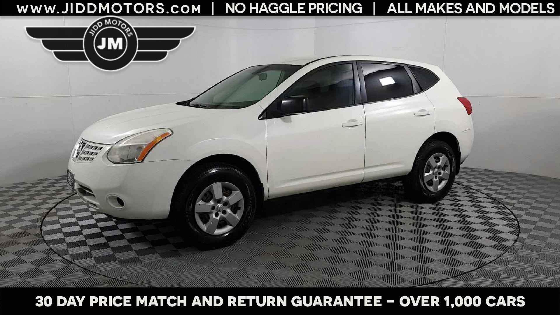 hight resolution of 2009 nissan rogue s