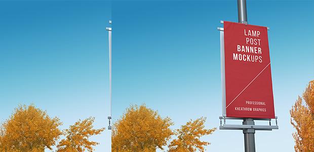 24 Banner Mockup PSD Download  Design Trends  Premium