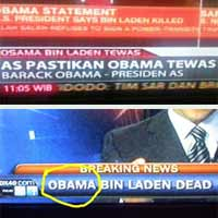 obama bin laden [ salah tulis ]