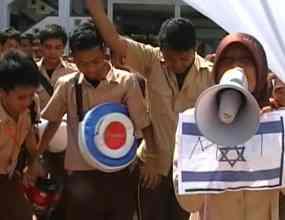 DPR Minta Polisi Periksa Peserta Perayaan Kemerdekaan Israel