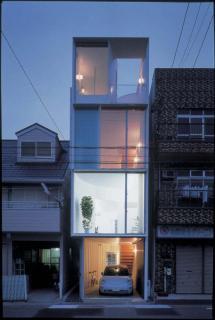 Aat Makoto Yokomizo Architects Nyh Divisare